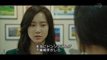 ミストレス ~愛に惑う女たち~ 第10話