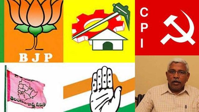 Telangana Elections 2018 : తెలంగాణ అసెంబ్లీ ఎన్నికల విశ్లేషణ