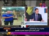 مراسل كورة بلدنا بالقصيم:علي جبر لاعب الزمالك في النصر السعودي مقابل مبلغ كبير اوي