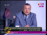 """""""وزير البترول الأسبق"""" يرد على """"التقارير الأمريكية"""" عن """"عوم مصر تحت بحر من البترول"""""""
