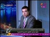 عضو مجلس شئون الخارجية المصرية براءة مصر من قضية ريجيني صفعه علي وجه الاخوان وقطر وتركيا
