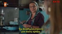 Ağlama Anne Ep 01part03 Ελληνικοι Υποτιτλοι - video dailymotion