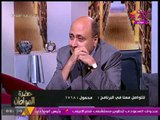 """رئيس تحرير الأهرام الأسبق في رسالة نارية لمن يخرج عن الإجماع الوطني المصري: """"السجن في انتظاركم"""""""