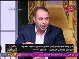 """كاتب صحفي مستنكرا مينفعش """"أبو دبلوم قسم سباكة"""" يبقي صحفي: الموضوع بقي مسخرة!"""