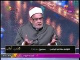 د. أحمد كريمة يحذر من دخول الشخص بهاتفه المحمول إلى الأماكن غير الطاهرة في تلك الحالة....