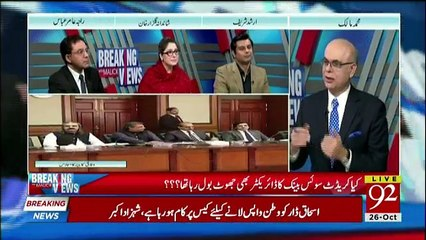 Breaking Views With Malick - 26th October 2018