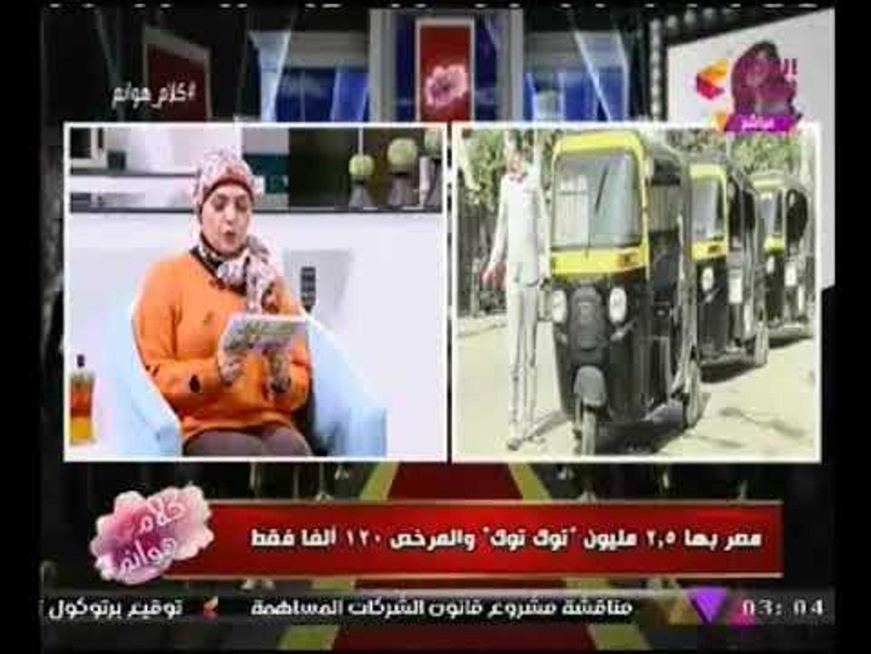 إدارة النظم والمعلومات.. قانون المرور الجديد فشل ومصر بها 2,5 مليون توك توك مرخص منها فقط 120 ألف