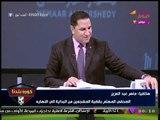 """الصحفي """"ماهر عبد العزيز"""" يوجه الشكر لقناة #الحدث_اليوم لدعمها قضية جماهير الزمالك المُفرج عنهم"""
