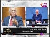 انفراد| وزير الخارجية الأسبق يعلق على الفيتو الأمريكي ضد مشروع مصر بمجلس الأمن على قرار ترامب