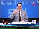 كورة بلدنا مع عبد الناصر زيدان| الزمالك على صفيح ساخن: تفاصيل أول طعن على الانتخابات 21-12-2017