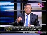 """وزير البترول الأسبق يفضح خطة انقضاض """"الدول الكبري"""" على """"الدول العربية"""" بخفض أسعار النفط والغاز"""