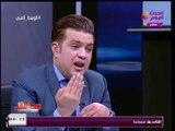 احمد عبد العزيز يكشف بالفيديو ألاعيب تامر حسني لإظهار نجومية زائفة في حفلاته الخارجية