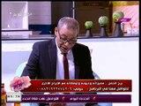 كلام هوانم  مميزات وعيوب برج الحمل وتوافقه مع الابراج مع خبير الابراج د.محمود الشامي 13-1-2018