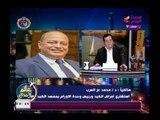 محمد عزب العرب استشاري أمراض الكبد :يوضح أسباب الإصابة بأمراض الكبد وطرق الوقاية والعلاج لمرض الكبد