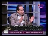 النائب محمد إسماعيل: يكشف الأسباب الخفية عن فشل الأحزاب في التواجد في الشارع وانتقادات حادة للأحزاب