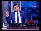 الفلكي احمد شاهين: يفجر مفاجأة عن نبوات الرسول عن الانتخابات الرئاسية وقتل سامي عنان