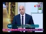 مذيع الحدث يكشف أرقام صادمة عن نسبة الإدمان فى مصر وخطط قومية لمكافحة تعاطي المخدرات