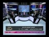 حضرة المواطن مع سيد علي| وخناقة وتشابك بين مؤيد ومعارض حول المشهد السياسي في مصر26-2-2018