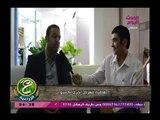 ع الزراعية|مع م.ماهر ابو جبل عضو مجلس إدارة نقابة المهن الزراعية بالاسكندرية