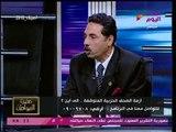 كاتب صحفي بأفاق عربية: رواتب الصحفيين بمصر الأقل بالعالم