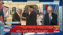Malysia Ab Pakistan Ke Liye Kia Karne Wala Hai ??