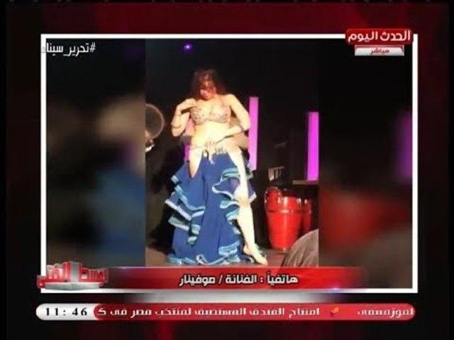 """الوسط الفني يعرض فيديو (+18) لراقصة أرجنتينية ترقص بمصر """"بدون ملابس"""" أسفل بدلة الرقص"""