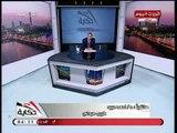 حكاية وطن مع أحمد كليب  وقصة مؤثرة عن لم شمل دفعة ثانوية عامة بعد 20 سنة 10-5-2018