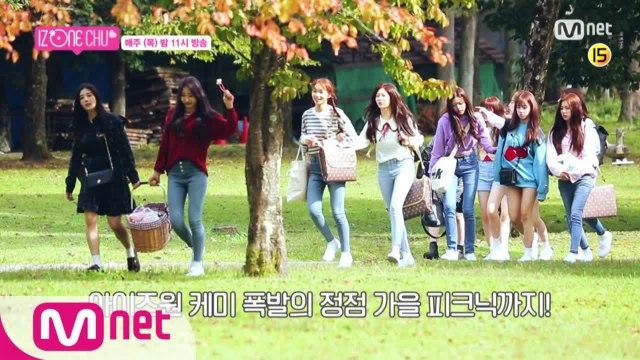 [2회/예고] 열두 소녀가 하나 되는 MT! 그리고 쇼콘 비하인드 ★독점공개★