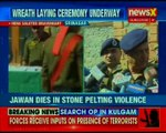 Wreath laying ceremony of army Jawan Rajendra Singh who died in stone pelting violence
