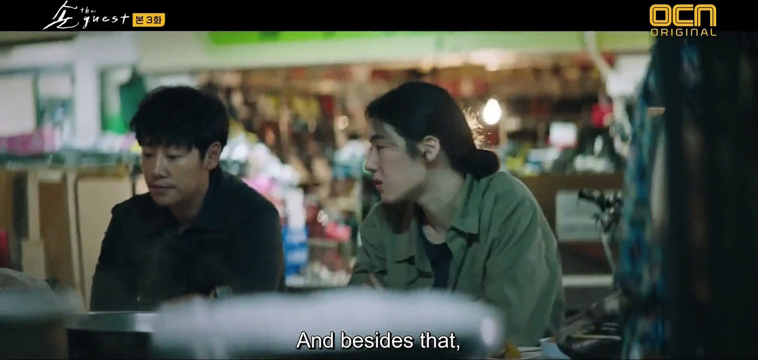 Hand: The Guest Episode 3 English SUB