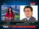 مع الناس مع حنان الشبيني ونهال علام| حول زيارة رئيس فيتنام لمصر وتعليق ساخر من قطر 27-8-2018