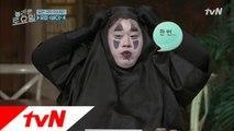뚱유니의 자신감! 문세윤 놀토 하차vs 황제성 tvN 하차