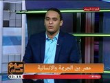 أحمد رمضان ينفعل بعد مقتل طفلي ميت سلسيل بالدقهلية: ازاي اب يعمل كده فى ابنائه!!
