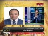 النائب محمد إسماعيل يطالب المتضاربين بالبورصة بعدم البيع ويرد علي تقرير رويترز