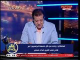 مش مصر بس.. استطلاع رأي يكشف تدني مستوى المعيشة بفرنسا