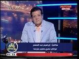 مواطن مصري مقيم بفرنسا يكشف أسباب رهيبة لتدني مستوى المعيشة بفرنسا