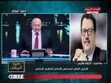 امين المجلس الاعلي للاعلام يعلن منح قناة دريم المهله الاخيره للاتي