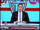 أحمد الشريف يوجه سؤال مفخخ لمجلس الأهلي ليه