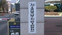 '현피 방송' 유튜버, 징역 1년 실형 선고 / YTN