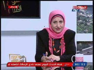 موضوع للمناقشة مع انتصار عطية وهبة فتحي| حول وفاة طبية المطرية و24 طفل مبتسرين 27-10-2018