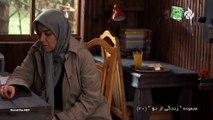 Zendegi Az No E20- سریال زندگی از نو - قسمت بیستم