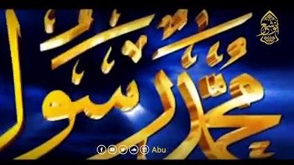 جمال الهادي  ﷺ (حصريًا) - الإخوة أبوشعر | Jamaal Alhadi - Abu Shaar Bro