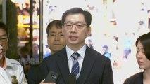 김경수 경남지사, '드루킹 댓글조작' 재판 내일 첫 출석 / YTN
