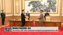 Two Koreas, UNC verify withdrawal of weapons and guardposts from JSA