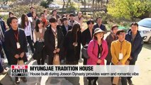 Autumn Travel Week provides couples with unique experience at locations from famous Korean TV shows