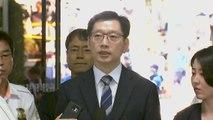 김경수 경남지사, '드루킹 댓글조작' 재판 오늘 첫 출석 / YTN