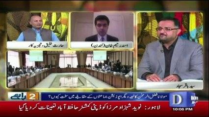 Doraaye on Dawn News - 28th October 2018