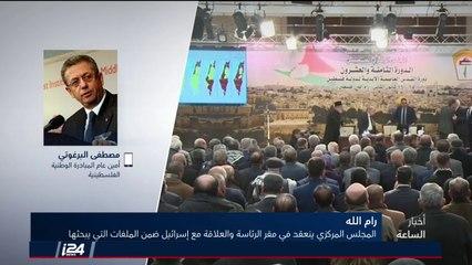 المناظرة اليومية: تطبيع العلاقات الاسرائيلية الخليجية على العلن