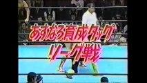 Masao Inoue/Toshiaki Kawada vs Kenta Kobashi/Yoshinobu Kanemaru (All Japan January 3rd, 1998)