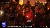 """교황 """"유대 공동체에 애도""""…총격범 29개 혐의 적용"""